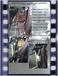 Нажмите на изображение для увеличения Название: защита правая1.jpg Просмотров: 0 Размер:258.5 Кб ID:281600