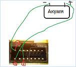 Нажмите на изображение для увеличения Название: JVC_connect.jpg Просмотров: 0 Размер:38.6 Кб ID:1189982