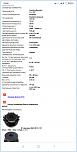 Нажмите на изображение для увеличения Название: Screenshot_2018-10-25-23-05-21-934_com.android.chrome.png Просмотров: 0 Размер:361.9 Кб ID:1250696