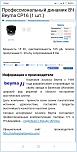 Нажмите на изображение для увеличения Название: Screenshot_2018-10-25-23-04-09-043_com.android.chrome.png Просмотров: 0 Размер:321.5 Кб ID:1250694