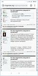 Нажмите на изображение для увеличения Название: Screenshot_2018-11-10-00-01-30-671_com.android.chrome.png Просмотров: 0 Размер:667.8 Кб ID:1252274