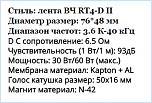Нажмите на изображение для увеличения Название: прямоугольный параметры.jpg Просмотров: 31 Размер:41.5 Кб ID:1018604