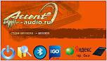 Нажмите на изображение для увеличения Название: Accent-audio_samp&.jpg Просмотров: 308 Размер:22.8 Кб ID:58501