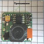 Нажмите на изображение для увеличения Название: 3260-albums6142-Magnitola-Avtozvuk-picture639258.jpg Просмотров: 0 Размер:263.8 Кб ID:639710