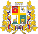 Нажмите на изображение для увеличения Название: Coat_of_Arms_of_Stavropol_%281994%29.png Просмотров: 98 Размер:14.7 Кб ID:352180