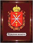 Нажмите на изображение для увеличения Название: Obl_Tulskaya.jpg Просмотров: 0 Размер:61.0 Кб ID:148143