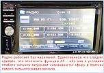 acv avd 5100w проблемы с bt автомагнитола pioneer 2din — Auto Sale