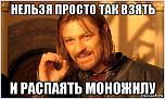 Нажмите на изображение для увеличения Название: risovach.ru.jpg Просмотров: 0 Размер:45.2 Кб ID:874602