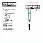Нажмите на изображение для увеличения Название: CN702AUX05up.JPG Просмотров: 0 Размер:47.1 Кб ID:485178