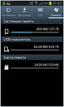 Нажмите на изображение для увеличения Название: Screenshot_2015-01-07-07-52-38.png Просмотров: 0 Размер:44.6 Кб ID:693664