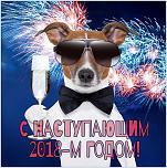 Нажмите на изображение для увеличения Название: С наступающим Новым Годом!.jpg Просмотров: 0 Размер:113.7 Кб ID:1195754