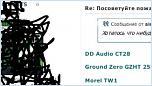 Нажмите на изображение для увеличения Название: Безымянный2.jpg Просмотров: 46 Размер:14.5 Кб ID:1305373