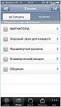 Нажмите на изображение для увеличения Название: 69667-albums5016-Magnitola-Avtozvuk-picture419762.PNG Просмотров: 0 Размер:115.5 Кб ID:419938