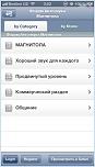 Нажмите на изображение для увеличения Название: 69667-albums5016-Magnitola-Avtozvuk-picture419774.PNG Просмотров: 0 Размер:118.1 Кб ID:419954