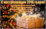 Нажмите на изображение для увеличения Название: 2016present.png Просмотров: 0 Размер:1.51 Мб ID:921926