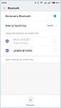 Нажмите на изображение для увеличения Название: Screenshot_2018-07-11-22-26-06-071_com.android.settings.png Просмотров: 0 Размер:62.1 Кб ID:1234160