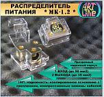 Нажмите на изображение для увеличения Название: МК-1.2 MSK.jpg Просмотров: 0 Размер:686.8 Кб ID:1230278