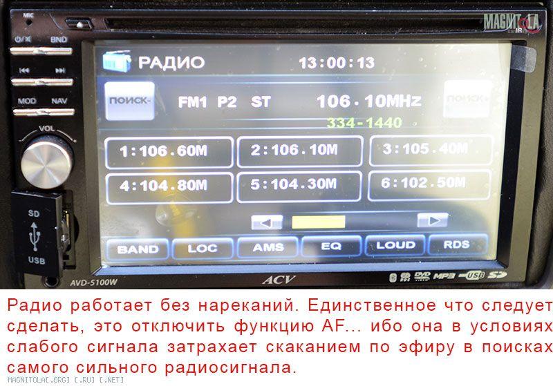 Avd 6200 инструкция - фото 11