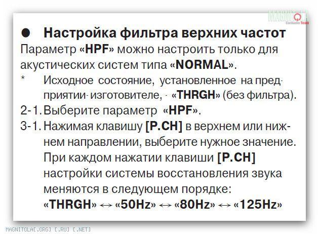 схеме подключения Normal: