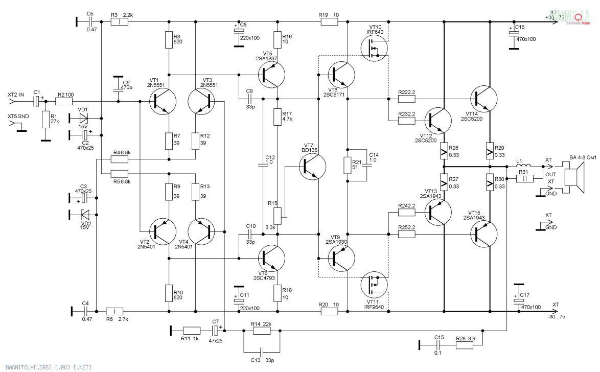 Схема магнитолы phantom