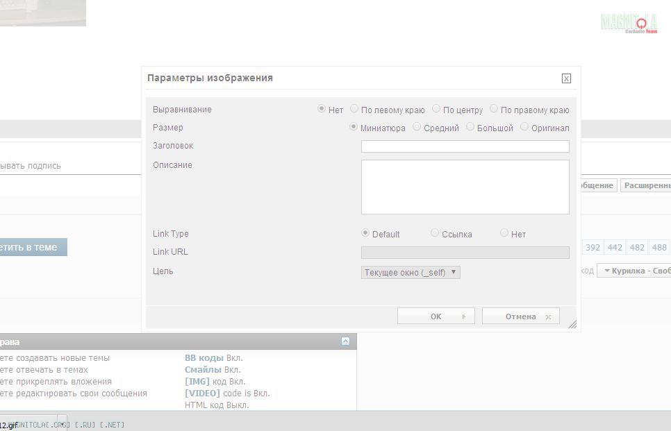 Нажмите на изображение для увеличения Название: Clipboard02.jpg Просмотров: 0 Размер:37.0 Кб ID:667348