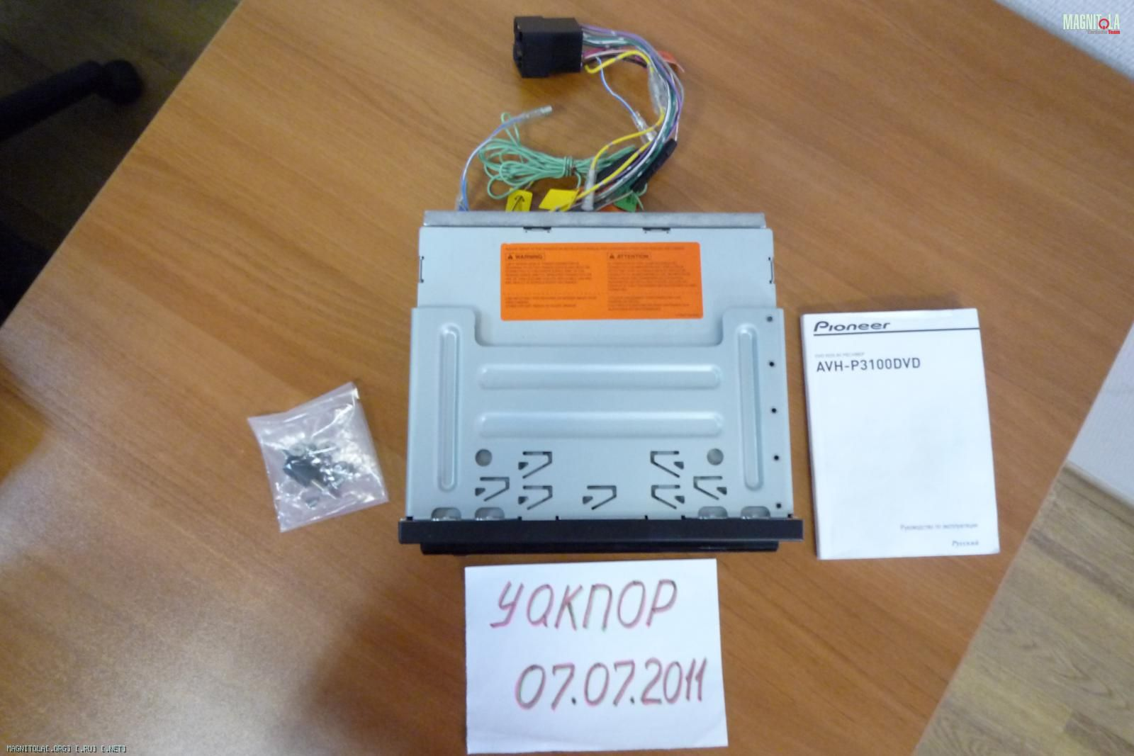 Pioneer Avh P3100dvd Firmware Update Hidetop