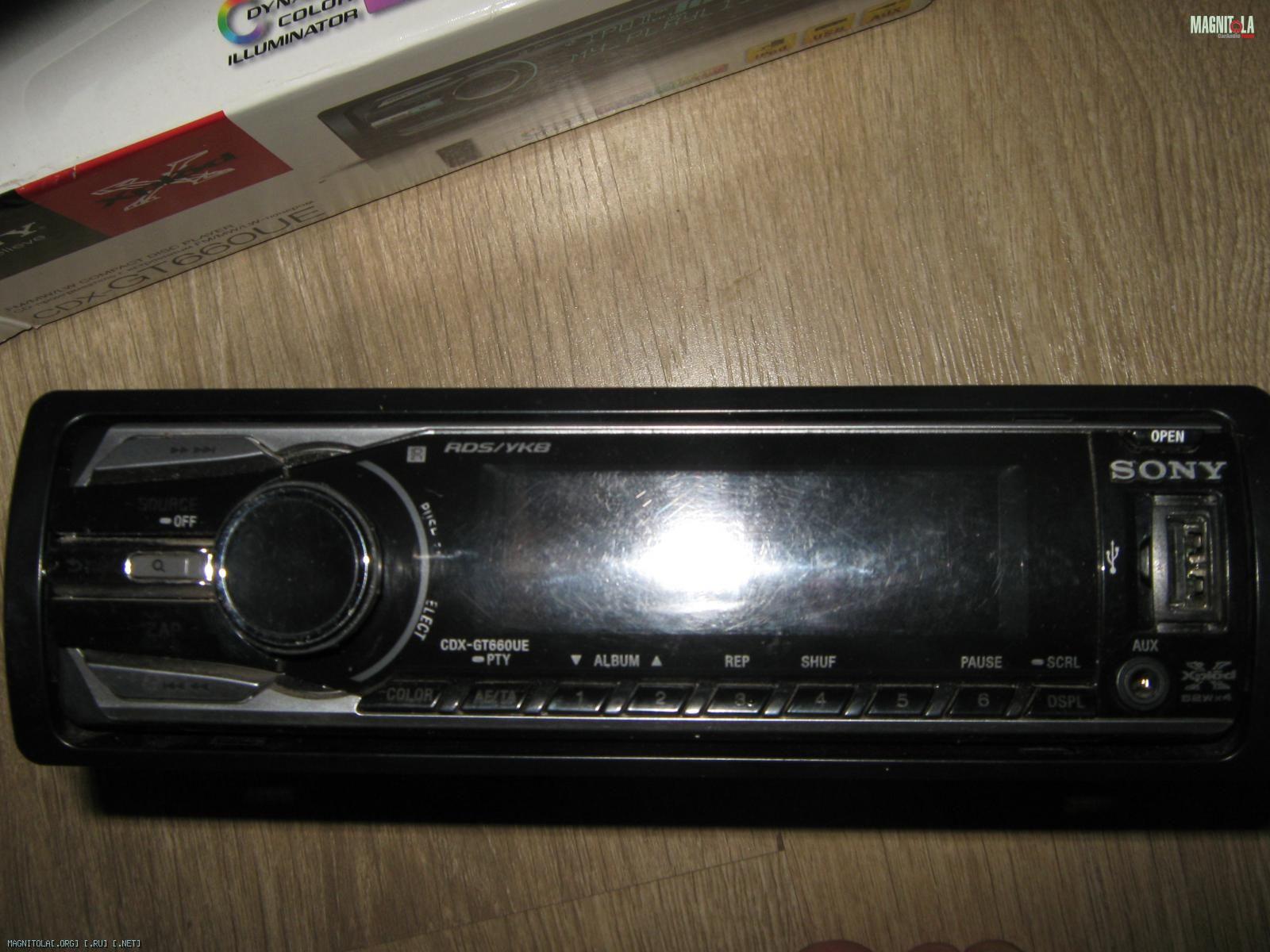 Аудиомагнитола Sony