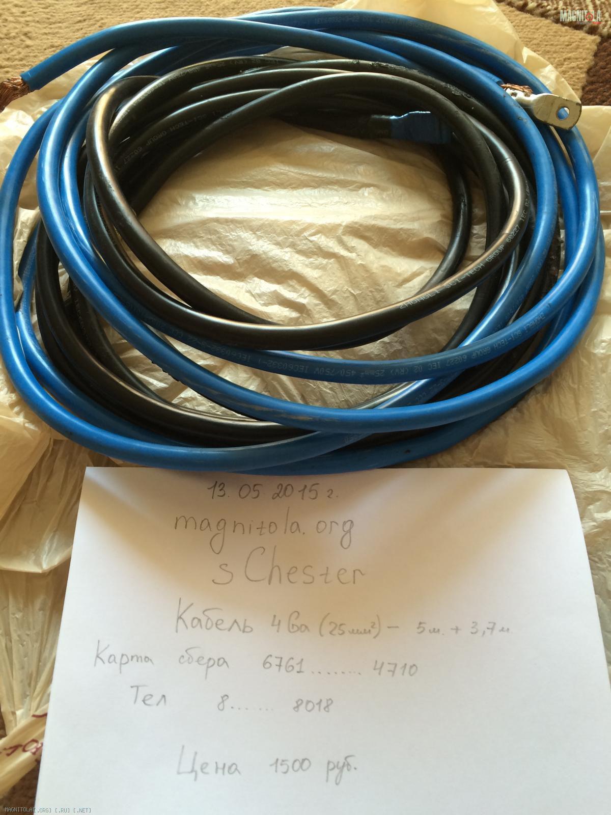 кабель птпж 2х0.6 цена