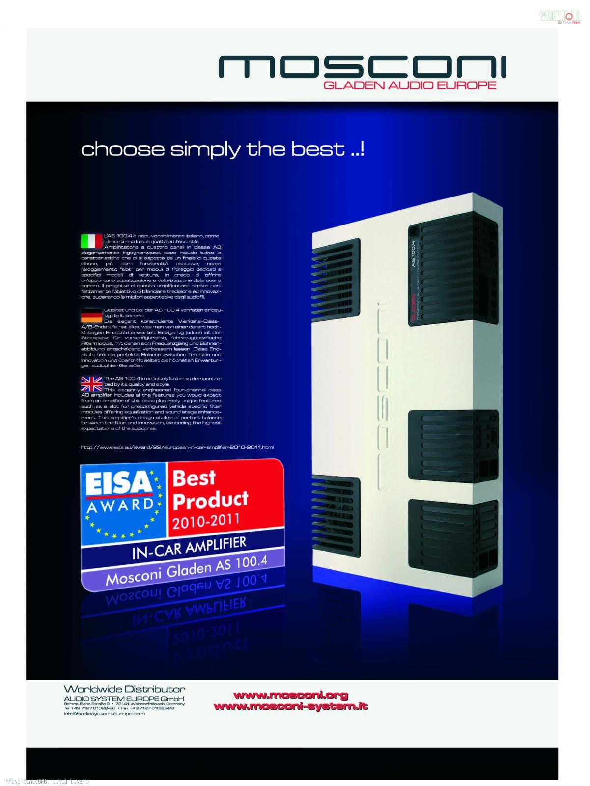 Нажмите на изображение для увеличения Название: MOSCONI-GLADEN EISA Award.jpg Просмотров: 0 Размер:163.6 Кб ID:458504