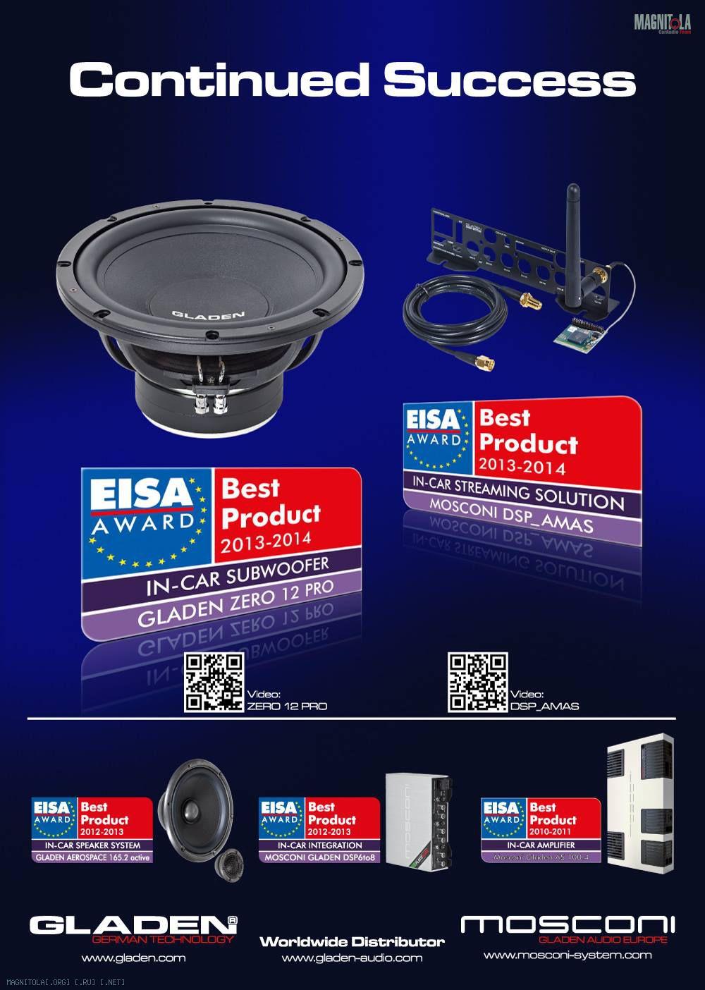 Нажмите на изображение для увеличения Название: EISA 2013.jpg Просмотров: 0 Размер:136.2 Кб ID:458778