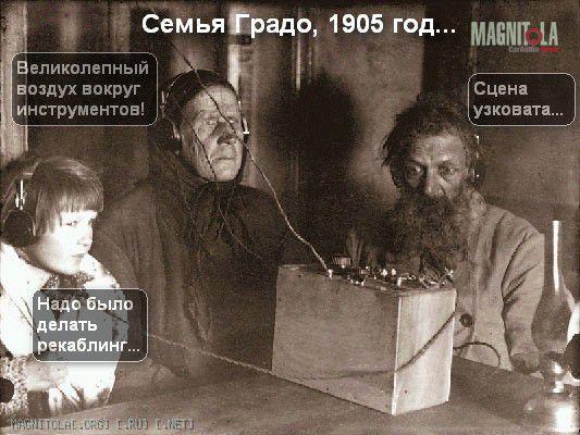 Нажмите на изображение для увеличения Название: Radio1924.jpg Просмотров: 675 Размер:69.7 Кб ID:103963