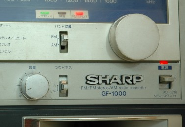 Нажмите на изображение для увеличения Название: sharp_gf_1000.jpg Просмотров: 12440 Размер:23.2 Кб ID:186835