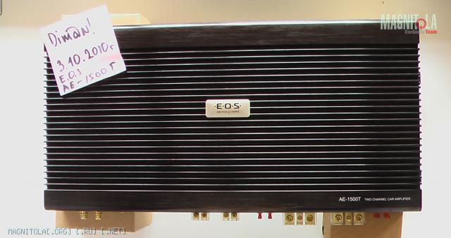 Eos ae-1500t limited edition