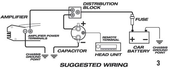 подключить конденсатор