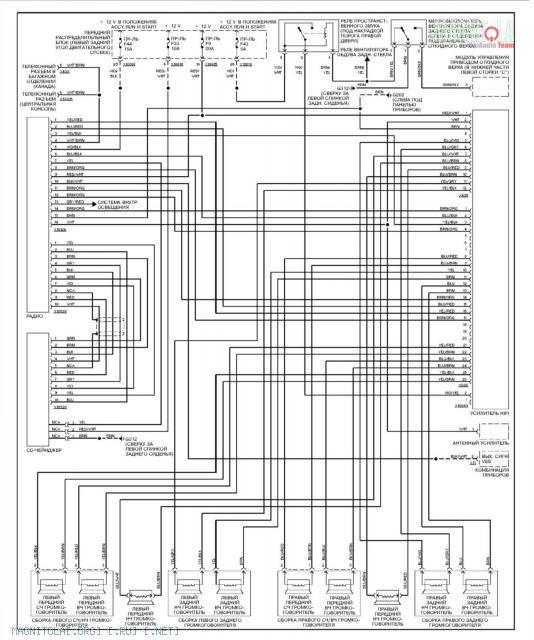 Вот она сама схема акустики,