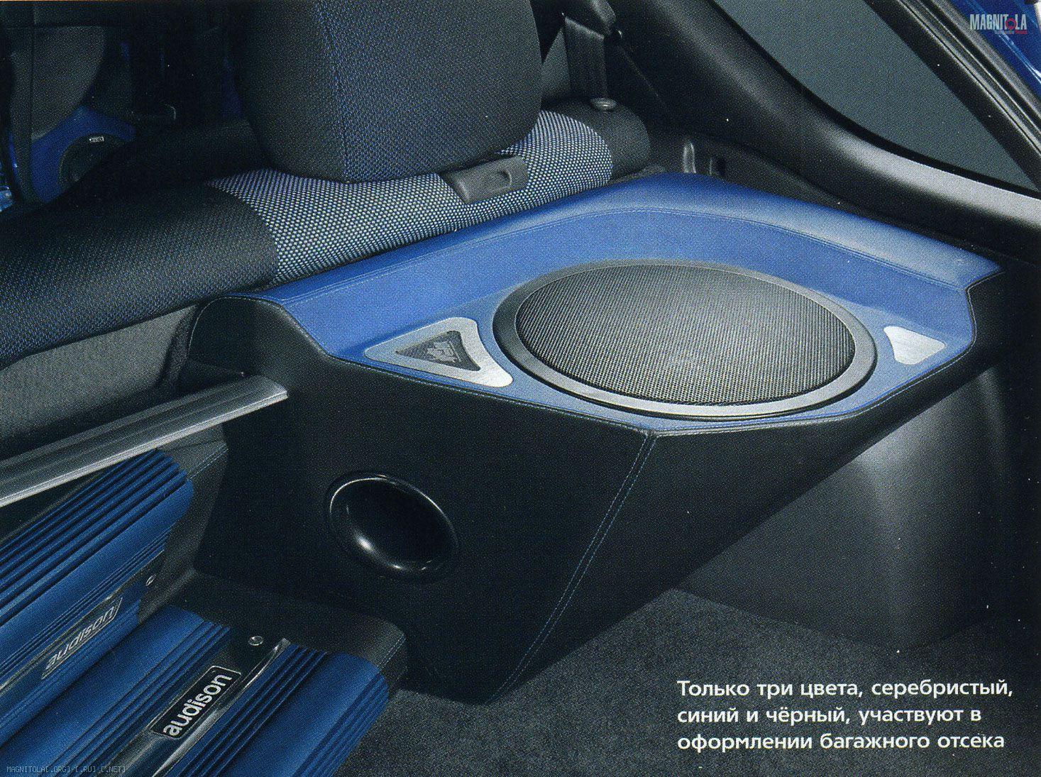 Subaru Impreza WRX.  Полочная акустика.