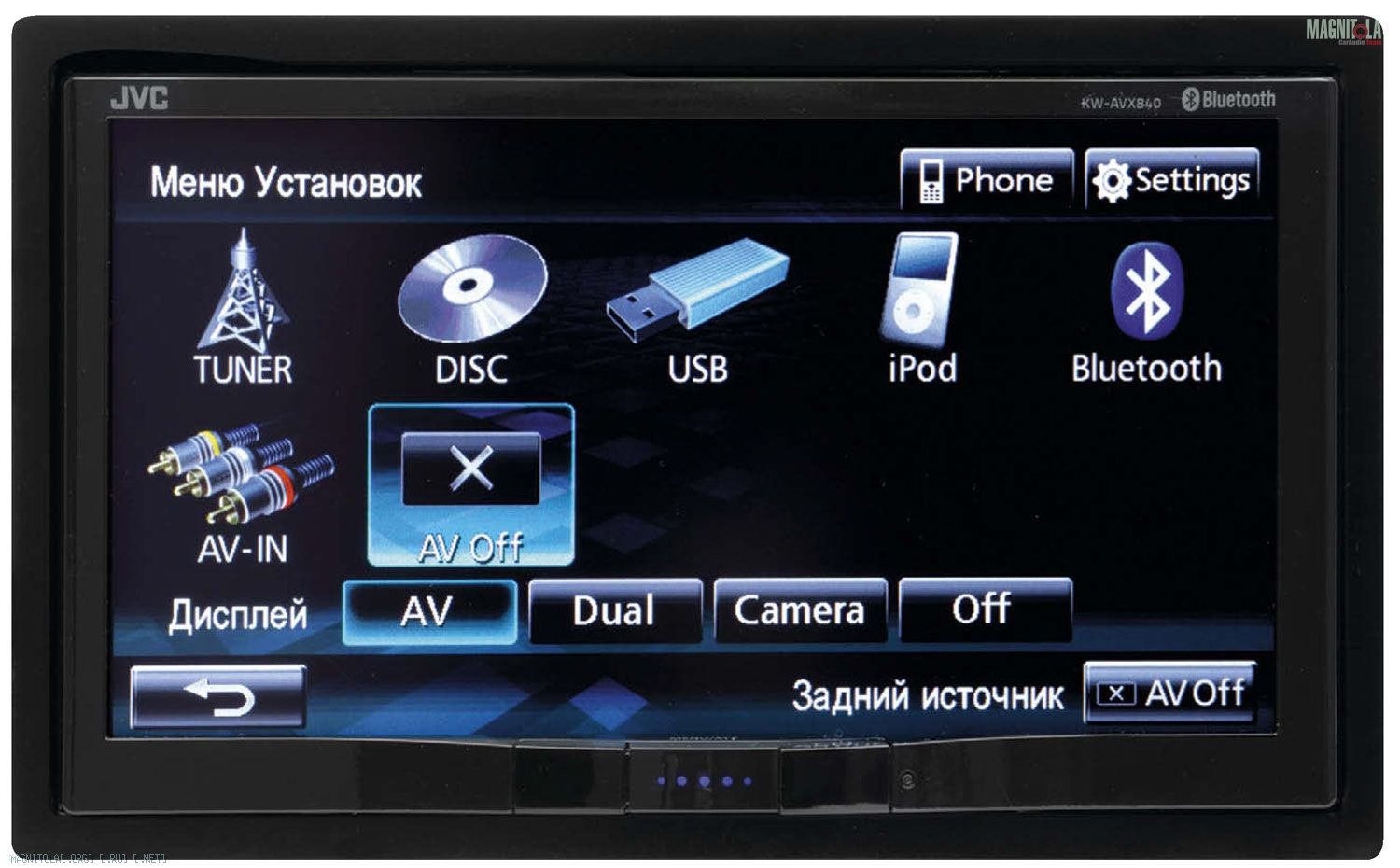 Jvc  Din Car Audio