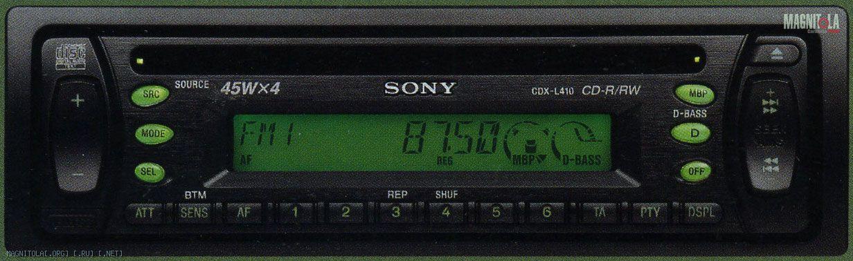 к магнитоле sony sdx-l410