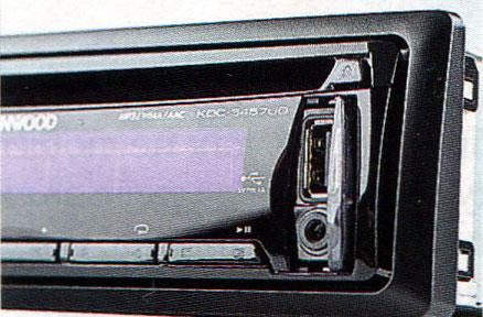 Kenwood Usb Car Stereo Prices In Pakistan