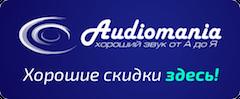 audiomania_240x99.png