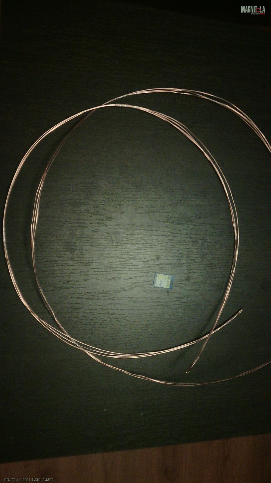 провода в авто купить
