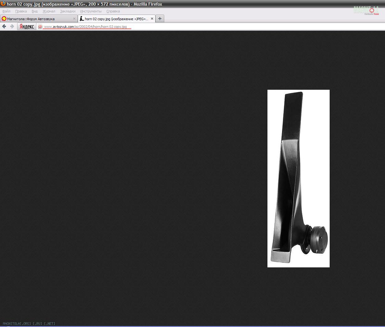 Нажмите на изображение для увеличения Название: 06.12-2.jpg Просмотров: 0 Размер:109.7 Кб ID:312568