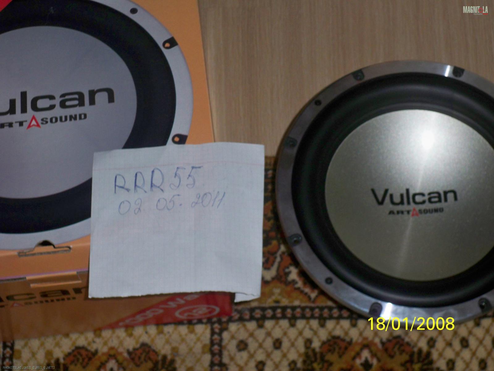 art sound vulcan 12
