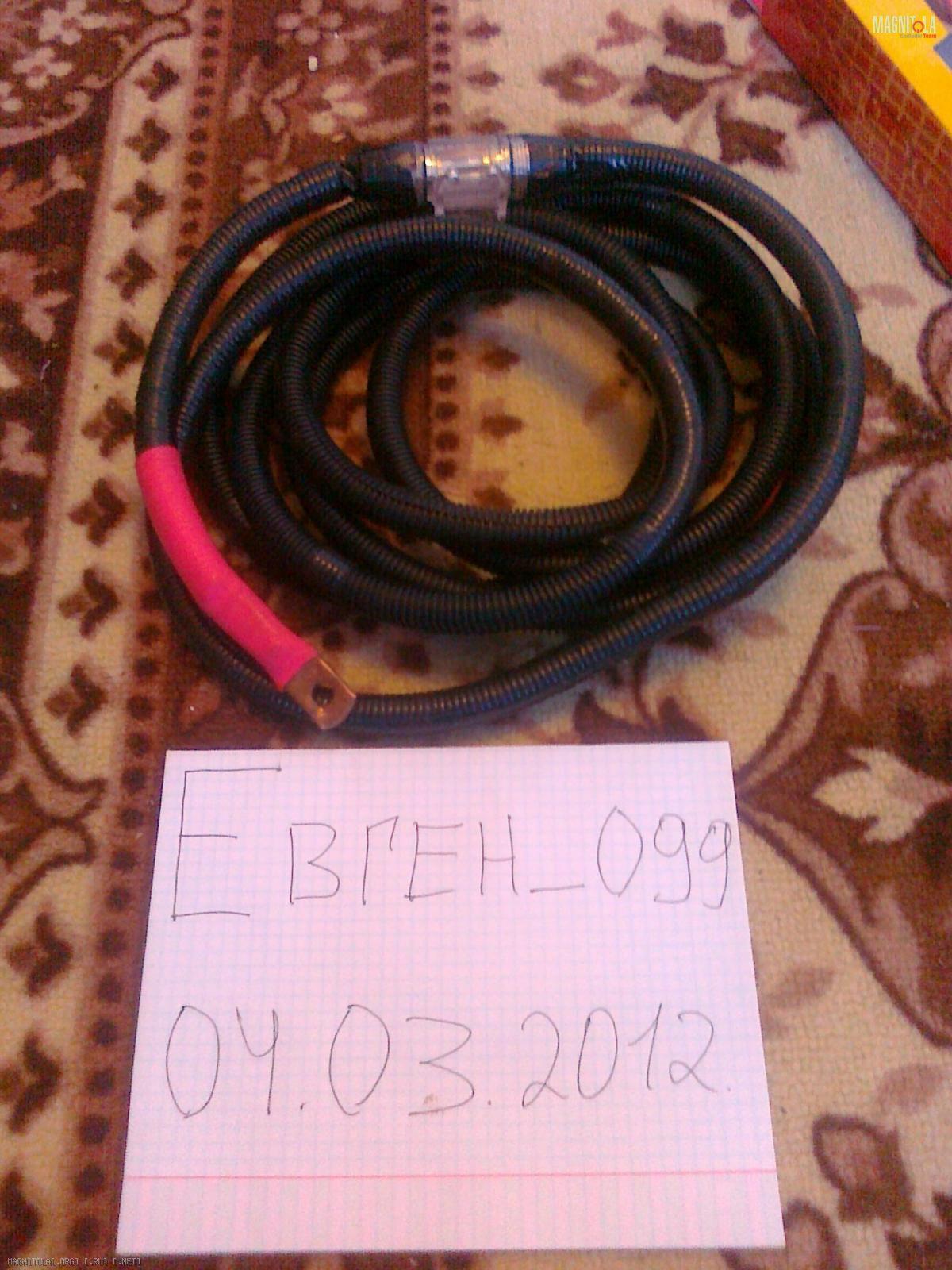 кабель апвкап 3х120/16-10.0
