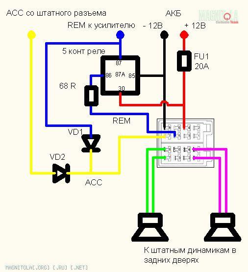 Название: схема для ГУ.jpg