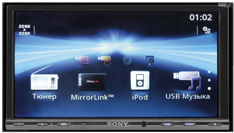 Sony Xav-741 ����������