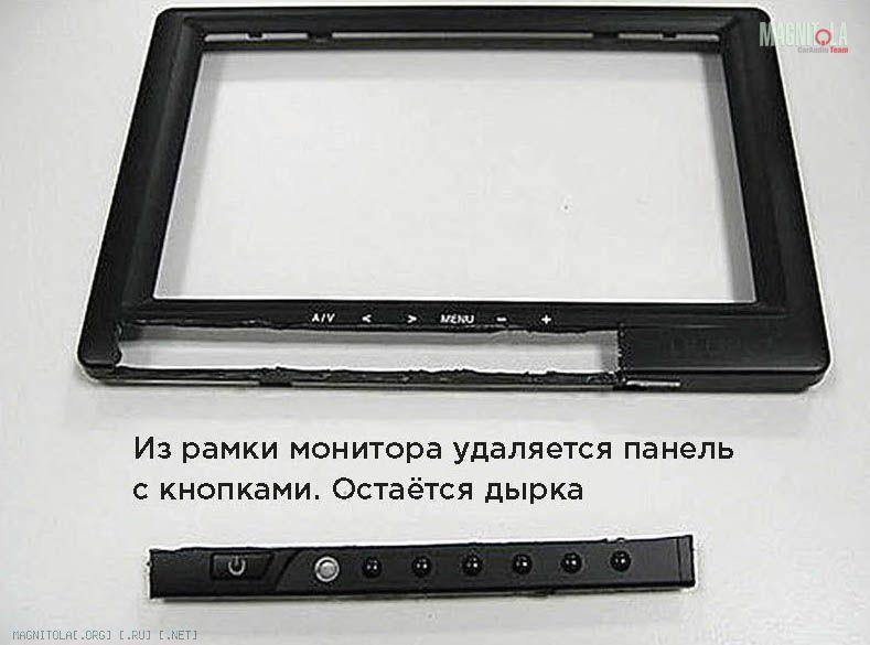Рамка для монитора своими руками 44