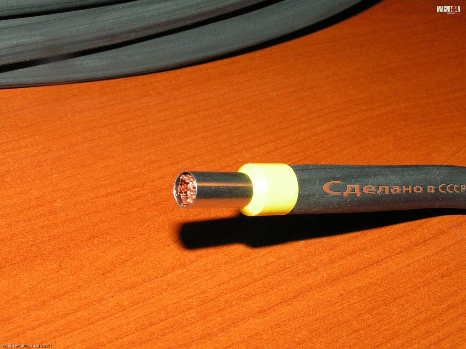 Стартерные кабели своими руками 14