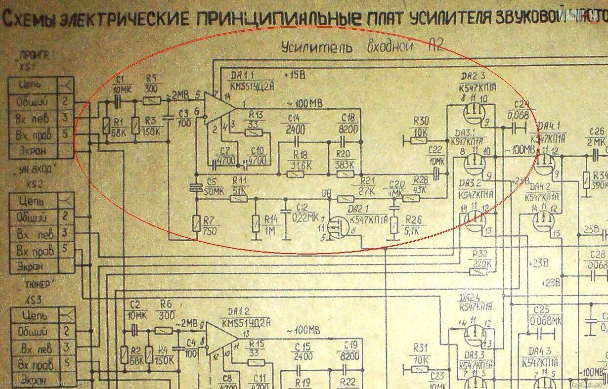 Схема электроника 017
