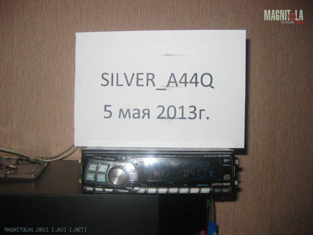 Инструкция Cda 9813R